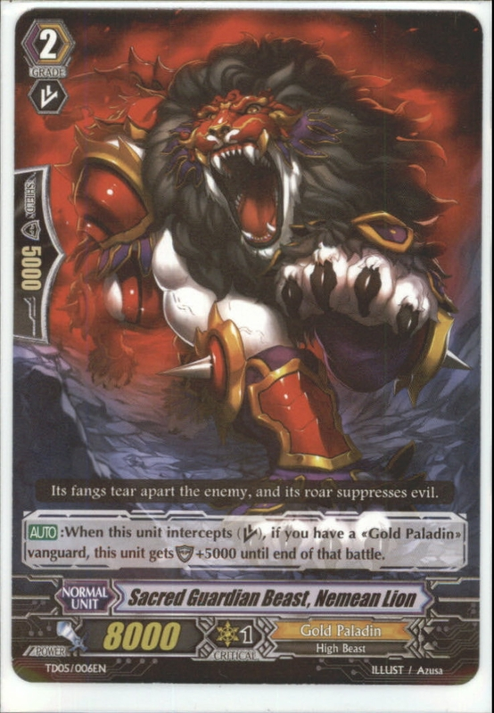 Sacred Guardian Beast, Nemean Lion - TD05/006EN