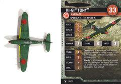 Ki-61 Tony