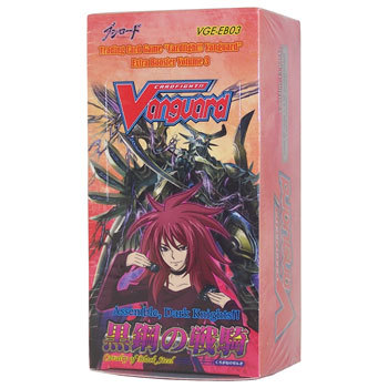 Cardfight!! Vanguard VGE-EB03 Cavalry of Black Steel Booster Box