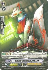 Oracle Guardian, Red Eye - BT03/071EN - C