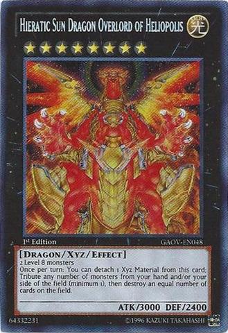 Hieratic Sun Dragon Overlord of Heliopolis - GAOV-EN048 - Secret Rare - Unlimited Edition