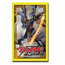Cardfight! Vanguard Vol. 13 Gold Rutile Sleeves (53ct)