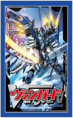 Cardfight! Vanguard Vol. 25 Brawcrewger Sleeves (53ct)