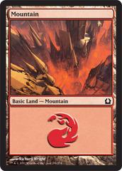 Mountain (268) - Foil