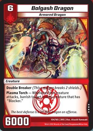 Bolgash Dragon