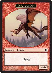 Dragon Token (5)