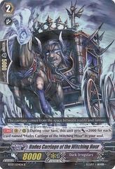 Hades Carriage of the Witching Hour - BT07/034EN - R