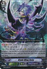 Blade Wing Reijy - BT07/S12EN - SP
