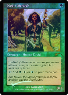 Noble Hierarch - Foil DCI Judge Promo