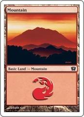 Mountain (345) - Foil