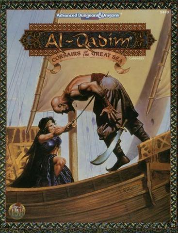AD&D(2e) Corsairs of the Great Sea 9449 Box Set