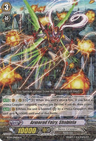 Armored Fairy, Shubiela - BT04/040EN - R
