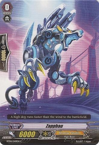 Cardfight Vanguard BT04//052EN C Darkside Trumpeter