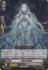 Glory Maker - BT04/057EN - C