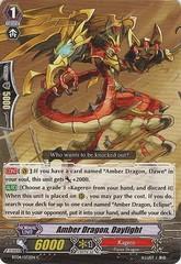 Amber Dragon, Daylight - BT04/072EN - C
