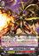 Amber Dragon, Eclipse - BT04/S06EN - SP