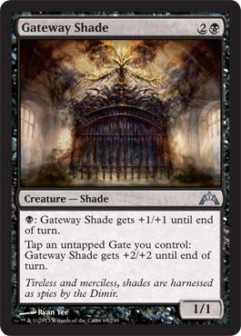 Gateway Shade - Foil