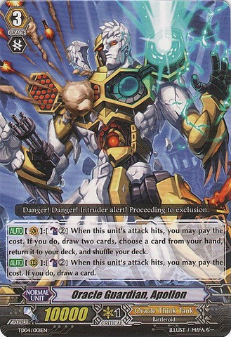 Oracle Guardian, Apollon - TD04/001EN