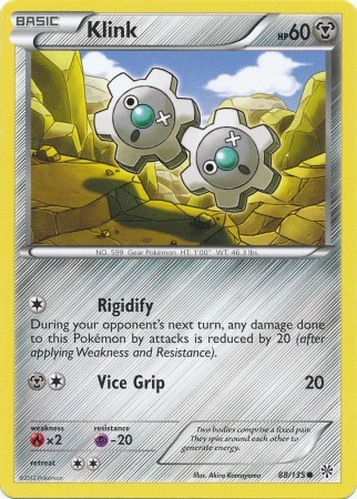 SIMISEAR 20//135 REV HOLO POKEMON BLACK AND WHITE PLASMA STORM