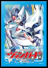 Cardfight! Vanguard Vol. 1 Blaster Blade Sleeves (53ct)