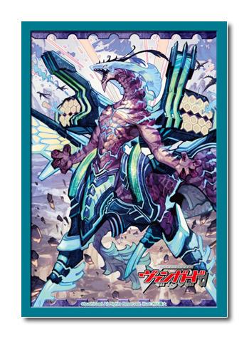 Cardfight!! Vanguard Blue Storm Dragon, Maelstrom Sleeves (vol  57