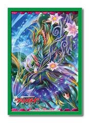 Cardfight! Vanguard Vol. 59 Arboros Dragon, Sephirot Sleeves (53ct)