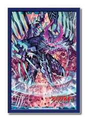 Cardfight! Vanguard Vol. 73 Blue Storm Supreme Dragon, Glory Maelstrom Sleeves (53ct)