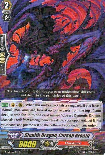 Stealth Dragon, Cursed Breath - BT05/031EN - R