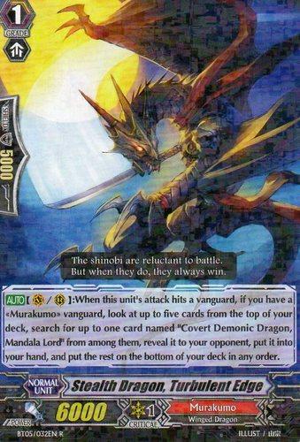 Stealth Dragon, Turbulence Edge - BT05/032EN - R