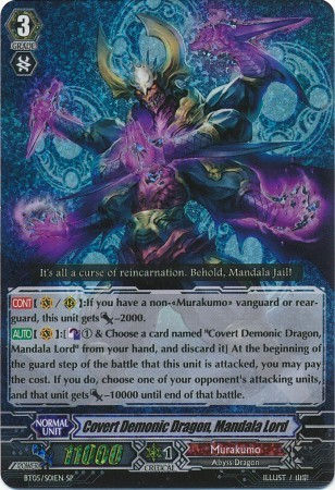 Covert Demonic Dragon, Mandala Lord - BT05/S01EN - SP