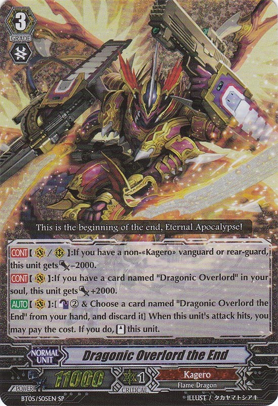 Dragonic Overlord The End - BT05/S05EN - SP