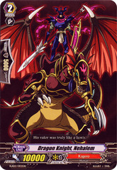 Dragon Knight, Nehalem - KAD2/002EN - TD
