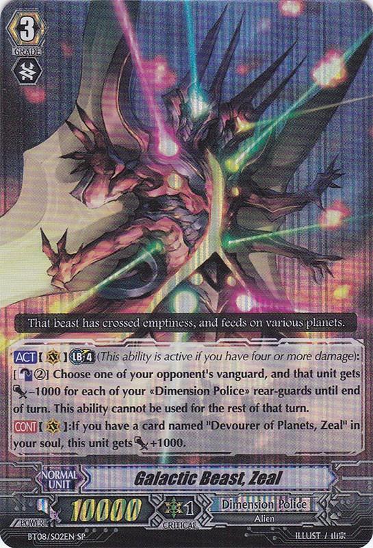 Galactic Beast, Zeal - BT08/S02EN - SP