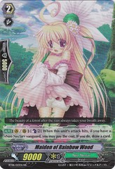 Maiden of Rainbow Wood - BT08/013EN - RR