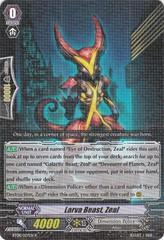 Larva Beast, Zeal - BT08/027EN - R