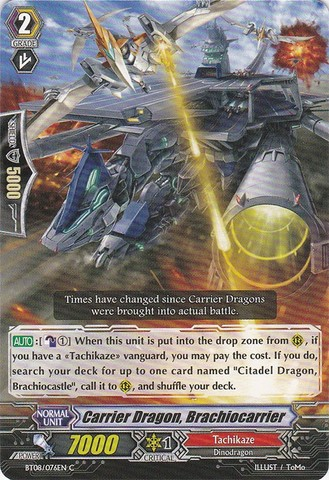 Carrier Dragon, Brachiocarrier - BT08/076EN - C