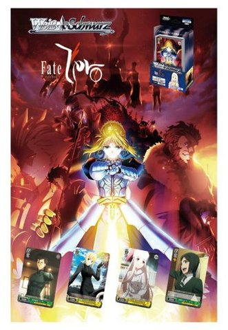 Fate/Zero Ver. E Trial Deck