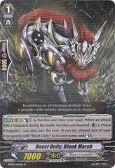 Beast Deity, Blank Marsh - BT09/034EN - R