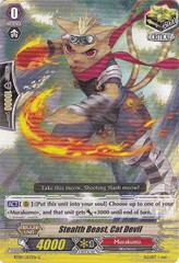 Stealth Beast, Cat Devil - BT09/057EN - C