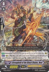 Stronghold of the Black Chains, Hoel - BT09/094EN - C