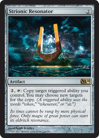 Strionic Resonator - Foil