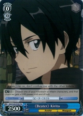 《Beater》 Kirito - S20-E103 - TD