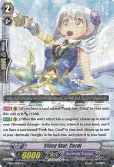 Shiny Star, Coral - EB06/010EN - R