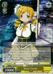 Mami Tomoe - MM/W17-E002 - RR