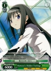 Homura's Hidden Feelings - MM/W17-E025S - SR