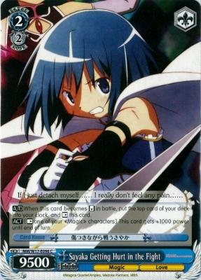 Sayaka Getting Hurt in the Fight - MM/W17-096 - C
