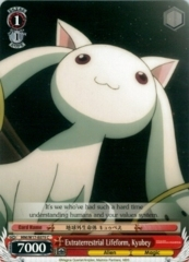 Extraterrestrial Lifeform, Kyubey - MM/W17-075 - C