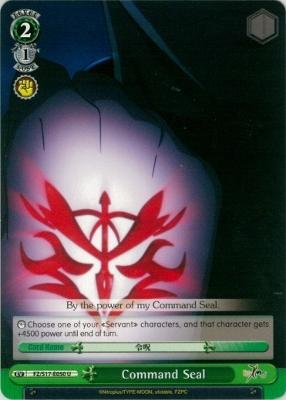 Command Seal - FZ/S17-E050 - U