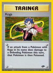 Koga - 19/132 - Holo Rare - Unlimited Edition on Channel Fireball