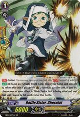 Battle Sister, Chocolat - EB05/007EN - RR on Channel Fireball
